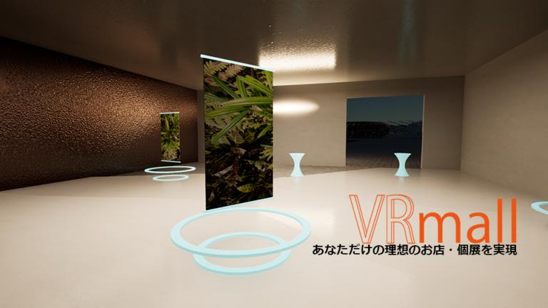 VRmall VRコマース