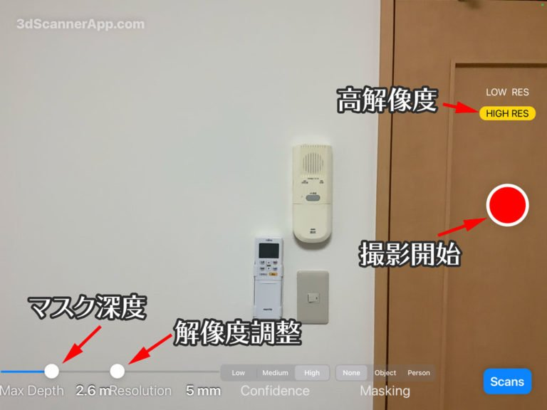 3d Scanner App™ 建築 フォトグラメトリ