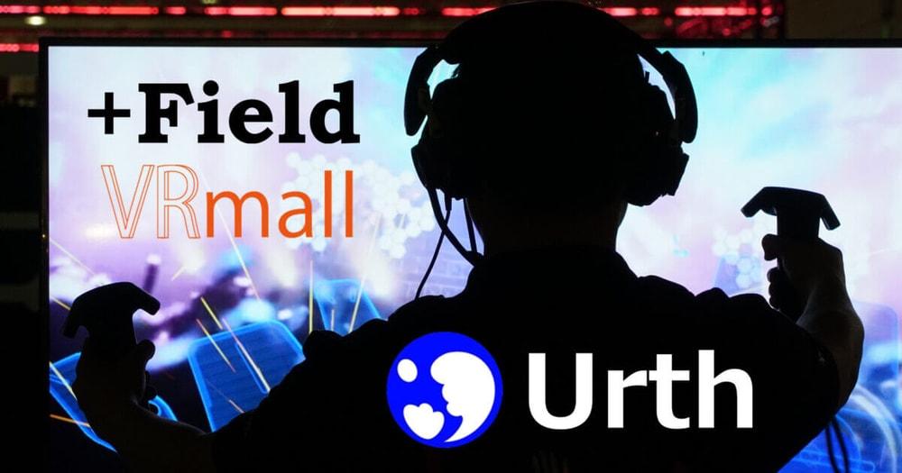 VR +Field VRmall Urth 操作方法